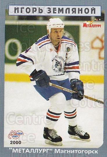 1999-00 Russian Hockey League #2 Igor Zemlyanoi<br/>1 In Stock - $3.00 each - <a href=https://centericecollectibles.foxycart.com/cart?name=1999-00%20Russian%20Hockey%20League%20%232%20Igor%20Zemlyanoi...&quantity_max=1&price=$3.00&code=79844 class=foxycart> Buy it now! </a>