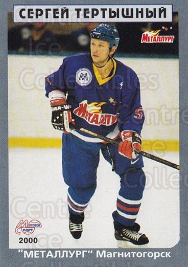 1999-00 Russian Hockey League #21 Sergei Tertyshny<br/>1 In Stock - $3.00 each - <a href=https://centericecollectibles.foxycart.com/cart?name=1999-00%20Russian%20Hockey%20League%20%2321%20Sergei%20Tertyshn...&quantity_max=1&price=$3.00&code=79855 class=foxycart> Buy it now! </a>