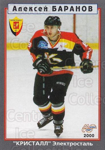 1999-00 Russian Hockey League #230 Alexei Baranov<br/>2 In Stock - $3.00 each - <a href=https://centericecollectibles.foxycart.com/cart?name=1999-00%20Russian%20Hockey%20League%20%23230%20Alexei%20Baranov...&quantity_max=2&price=$3.00&code=79877 class=foxycart> Buy it now! </a>