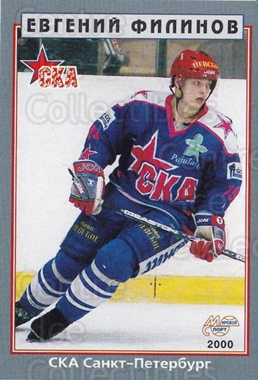 1999-00 Russian Hockey League #238 Evgeni Filinov<br/>3 In Stock - $3.00 each - <a href=https://centericecollectibles.foxycart.com/cart?name=1999-00%20Russian%20Hockey%20League%20%23238%20Evgeni%20Filinov...&quantity_max=3&price=$3.00&code=79885 class=foxycart> Buy it now! </a>