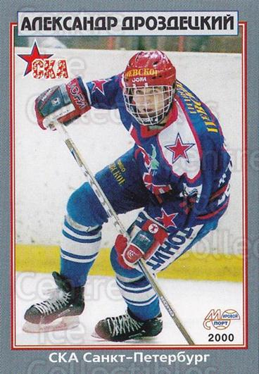 1999-00 Russian Hockey League #240 Alexander Drozdetsky<br/>3 In Stock - $3.00 each - <a href=https://centericecollectibles.foxycart.com/cart?name=1999-00%20Russian%20Hockey%20League%20%23240%20Alexander%20Drozd...&quantity_max=3&price=$3.00&code=79888 class=foxycart> Buy it now! </a>