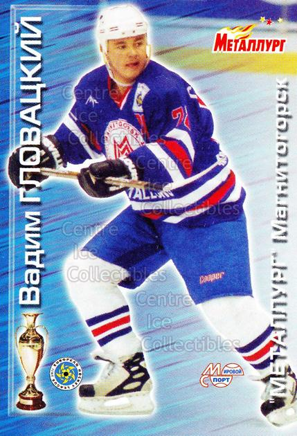 1999-00 Russian Metallurg Magnetogorsk #28 Vadim Glovatski<br/>2 In Stock - $3.00 each - <a href=https://centericecollectibles.foxycart.com/cart?name=1999-00%20Russian%20Metallurg%20Magnetogorsk%20%2328%20Vadim%20Glovatski...&quantity_max=2&price=$3.00&code=79890 class=foxycart> Buy it now! </a>