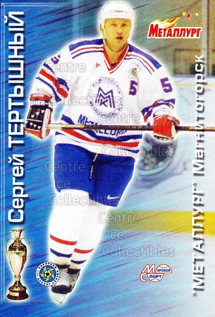 1999-00 Russian Metallurg Magnetogorsk #29 Sergei Tertyshny<br/>3 In Stock - $3.00 each - <a href=https://centericecollectibles.foxycart.com/cart?name=1999-00%20Russian%20Metallurg%20Magnetogorsk%20%2329%20Sergei%20Tertyshn...&quantity_max=3&price=$3.00&code=79891 class=foxycart> Buy it now! </a>