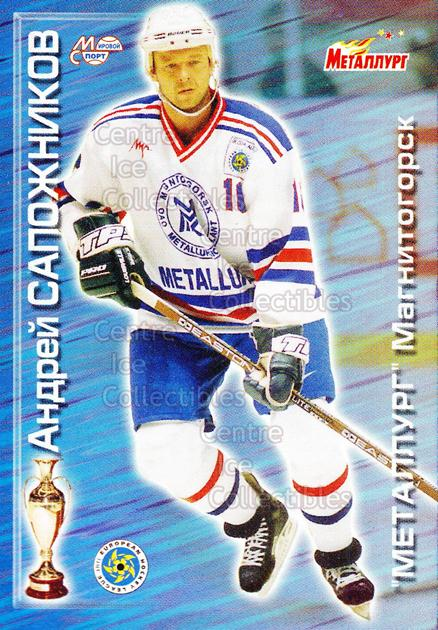 1999-00 Russian Metallurg Magnetogorsk #32 Andrei Sapozhnikov<br/>2 In Stock - $3.00 each - <a href=https://centericecollectibles.foxycart.com/cart?name=1999-00%20Russian%20Metallurg%20Magnetogorsk%20%2332%20Andrei%20Sapozhni...&quantity_max=2&price=$3.00&code=79894 class=foxycart> Buy it now! </a>