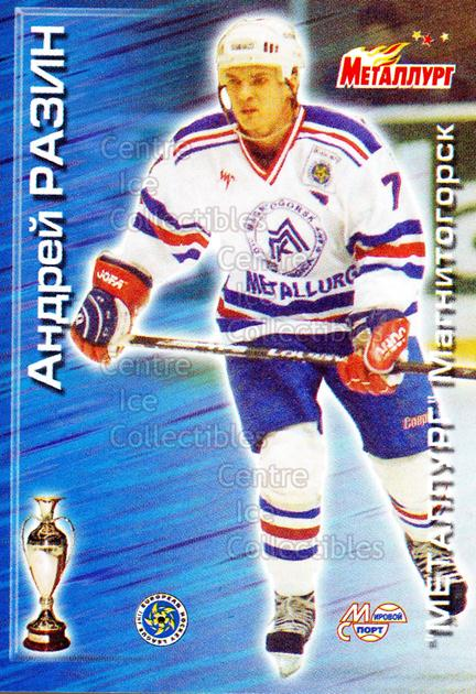 1999-00 Russian Metallurg Magnetogorsk #36 Andrei Razin<br/>1 In Stock - $3.00 each - <a href=https://centericecollectibles.foxycart.com/cart?name=1999-00%20Russian%20Metallurg%20Magnetogorsk%20%2336%20Andrei%20Razin...&quantity_max=1&price=$3.00&code=79898 class=foxycart> Buy it now! </a>