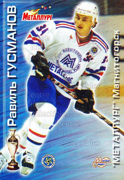 1999-00 Russian Metallurg Magnetogorsk #37 Ravil Gusmanov<br/>2 In Stock - $3.00 each - <a href=https://centericecollectibles.foxycart.com/cart?name=1999-00%20Russian%20Metallurg%20Magnetogorsk%20%2337%20Ravil%20Gusmanov...&quantity_max=2&price=$3.00&code=79899 class=foxycart> Buy it now! </a>