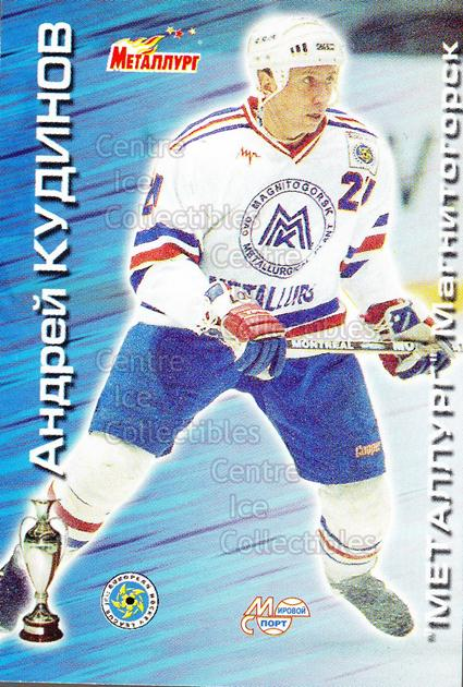 1999-00 Russian Metallurg Magnetogorsk #40 Andrei Kudinov<br/>3 In Stock - $3.00 each - <a href=https://centericecollectibles.foxycart.com/cart?name=1999-00%20Russian%20Metallurg%20Magnetogorsk%20%2340%20Andrei%20Kudinov...&quantity_max=3&price=$3.00&code=79902 class=foxycart> Buy it now! </a>