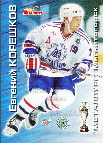 1999-00 Russian Metallurg Magnetogorsk #44 Evgeni Koreshkov<br/>1 In Stock - $3.00 each - <a href=https://centericecollectibles.foxycart.com/cart?name=1999-00%20Russian%20Metallurg%20Magnetogorsk%20%2344%20Evgeni%20Koreshko...&quantity_max=1&price=$3.00&code=79906 class=foxycart> Buy it now! </a>