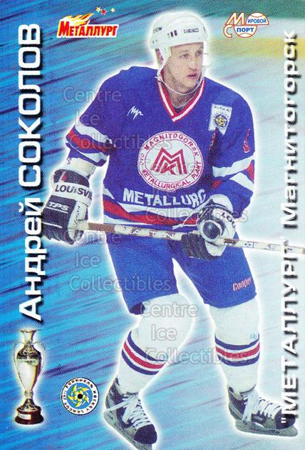 1999-00 Russian Metallurg Magnetogorsk #47 Andrei Sokolov<br/>3 In Stock - $3.00 each - <a href=https://centericecollectibles.foxycart.com/cart?name=1999-00%20Russian%20Metallurg%20Magnetogorsk%20%2347%20Andrei%20Sokolov...&quantity_max=3&price=$3.00&code=79909 class=foxycart> Buy it now! </a>