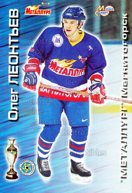 1999-00 Russian Metallurg Magnetogorsk #48 Oleg Leontiev<br/>2 In Stock - $3.00 each - <a href=https://centericecollectibles.foxycart.com/cart?name=1999-00%20Russian%20Metallurg%20Magnetogorsk%20%2348%20Oleg%20Leontiev...&quantity_max=2&price=$3.00&code=79910 class=foxycart> Buy it now! </a>