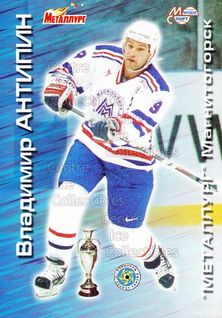 1999-00 Russian Metallurg Magnetogorsk #49 Vladimir Antipin<br/>3 In Stock - $3.00 each - <a href=https://centericecollectibles.foxycart.com/cart?name=1999-00%20Russian%20Metallurg%20Magnetogorsk%20%2349%20Vladimir%20Antipi...&quantity_max=3&price=$3.00&code=79911 class=foxycart> Buy it now! </a>