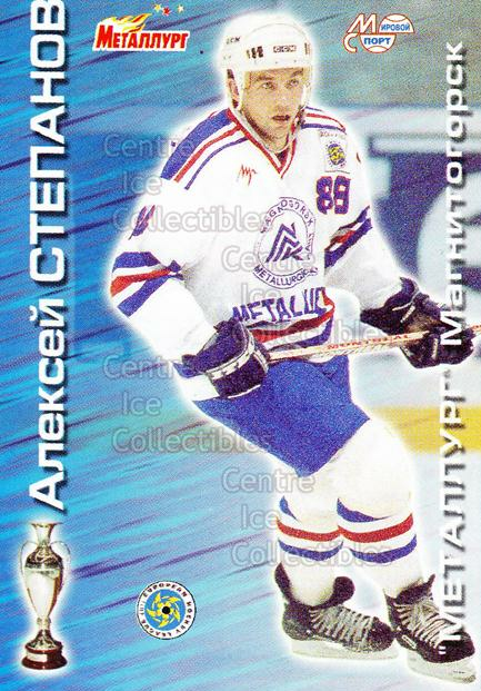 1999-00 Russian Metallurg Magnetogorsk #50 Alexei Stelanov<br/>2 In Stock - $3.00 each - <a href=https://centericecollectibles.foxycart.com/cart?name=1999-00%20Russian%20Metallurg%20Magnetogorsk%20%2350%20Alexei%20Stelanov...&quantity_max=2&price=$3.00&code=79912 class=foxycart> Buy it now! </a>