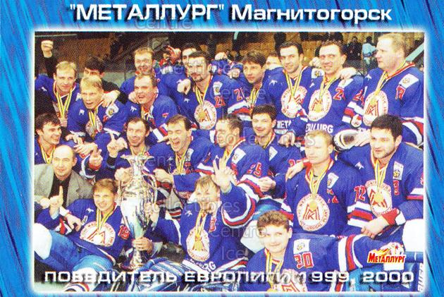 1999-00 Russian Metallurg Magnetogorsk #54 Metallurg Magnetogorsk, Team Photo, Header<br/>4 In Stock - $3.00 each - <a href=https://centericecollectibles.foxycart.com/cart?name=1999-00%20Russian%20Metallurg%20Magnetogorsk%20%2354%20Metallurg%20Magne...&price=$3.00&code=79916 class=foxycart> Buy it now! </a>