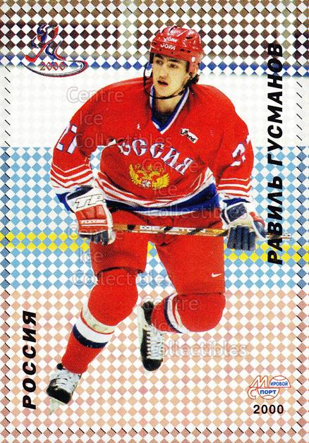 1999-00 Russian Stars of Hockey #11 Ravil Gusmanov<br/>3 In Stock - $3.00 each - <a href=https://centericecollectibles.foxycart.com/cart?name=1999-00%20Russian%20Stars%20of%20Hockey%20%2311%20Ravil%20Gusmanov...&quantity_max=3&price=$3.00&code=79919 class=foxycart> Buy it now! </a>