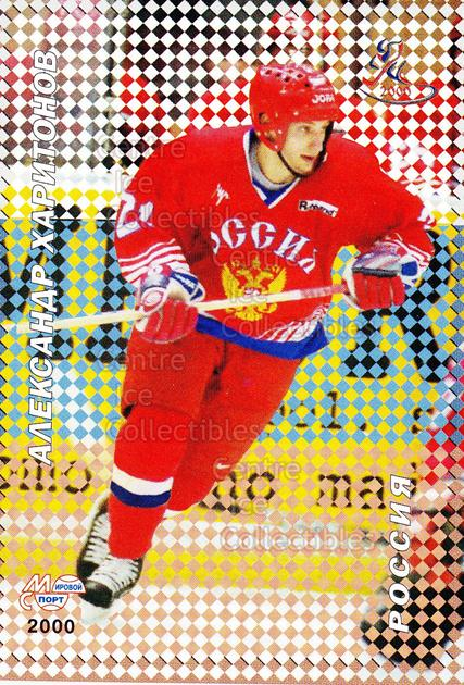 1999-00 Russian Stars of Hockey #16 Alexander Kharitonov<br/>1 In Stock - $3.00 each - <a href=https://centericecollectibles.foxycart.com/cart?name=1999-00%20Russian%20Stars%20of%20Hockey%20%2316%20Alexander%20Khari...&quantity_max=1&price=$3.00&code=79924 class=foxycart> Buy it now! </a>