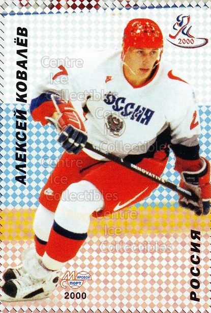 1999-00 Russian Stars of Hockey #30 Alexei Kovalev<br/>1 In Stock - $5.00 each - <a href=https://centericecollectibles.foxycart.com/cart?name=1999-00%20Russian%20Stars%20of%20Hockey%20%2330%20Alexei%20Kovalev...&quantity_max=1&price=$5.00&code=79937 class=foxycart> Buy it now! </a>