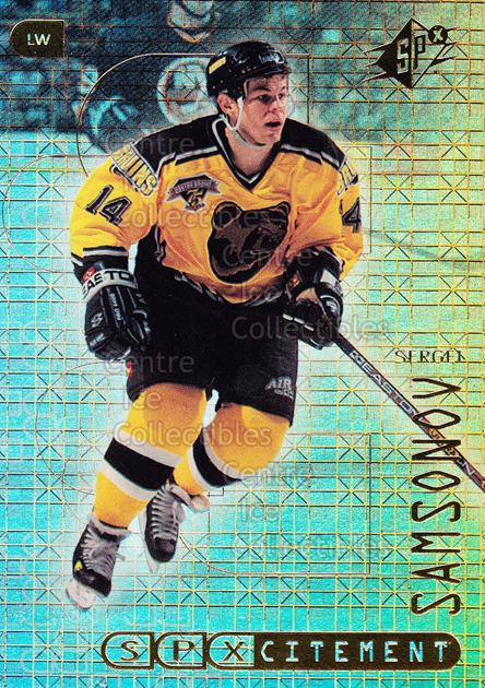 1999-00 SPx SPXcitement #7 Sergei Samsonov<br/>20 In Stock - $2.00 each - <a href=https://centericecollectibles.foxycart.com/cart?name=1999-00%20SPx%20SPXcitement%20%237%20Sergei%20Samsonov...&quantity_max=20&price=$2.00&code=80162 class=foxycart> Buy it now! </a>