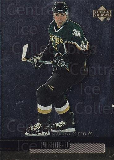 1999-00 Upper Deck Gold Reserve #220 Jamie Pushor<br/>7 In Stock - $1.00 each - <a href=https://centericecollectibles.foxycart.com/cart?name=1999-00%20Upper%20Deck%20Gold%20Reserve%20%23220%20Jamie%20Pushor...&quantity_max=7&price=$1.00&code=81788 class=foxycart> Buy it now! </a>