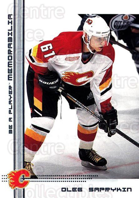 2000-01 BAP Memorabilia #228 Oleg Saprykin<br/>7 In Stock - $1.00 each - <a href=https://centericecollectibles.foxycart.com/cart?name=2000-01%20BAP%20Memorabilia%20%23228%20Oleg%20Saprykin...&quantity_max=7&price=$1.00&code=83810 class=foxycart> Buy it now! </a>