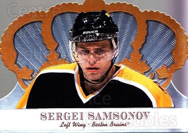 2000-01 Crown Royale #11 Sergei Samsonov<br/>6 In Stock - $1.00 each - <a href=https://centericecollectibles.foxycart.com/cart?name=2000-01%20Crown%20Royale%20%2311%20Sergei%20Samsonov...&quantity_max=6&price=$1.00&code=84619 class=foxycart> Buy it now! </a>