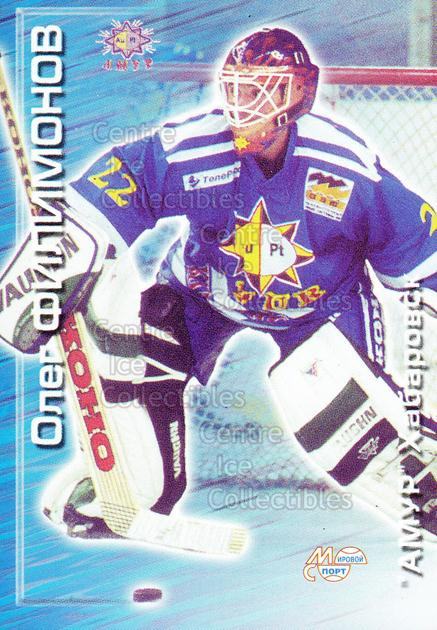 2000-01 Russian Hockey League #1 Oleg Filimonov<br/>4 In Stock - $2.00 each - <a href=https://centericecollectibles.foxycart.com/cart?name=2000-01%20Russian%20Hockey%20League%20%231%20Oleg%20Filimonov...&price=$2.00&code=87565 class=foxycart> Buy it now! </a>