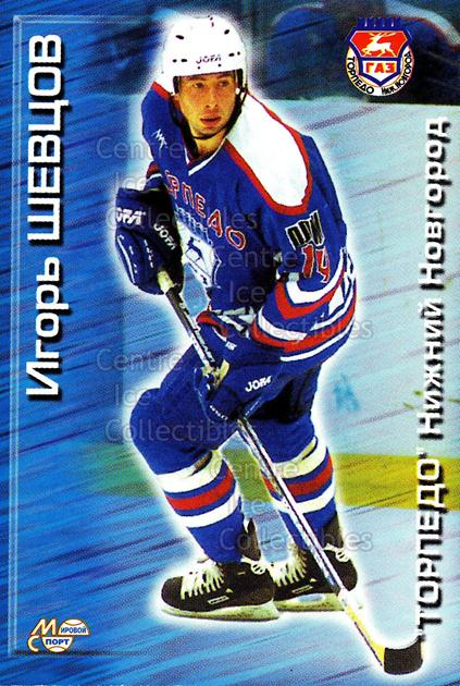 2000-01 Russian Hockey League #100 Igor Shevtsov<br/>4 In Stock - $2.00 each - <a href=https://centericecollectibles.foxycart.com/cart?name=2000-01%20Russian%20Hockey%20League%20%23100%20Igor%20Shevtsov...&price=$2.00&code=87566 class=foxycart> Buy it now! </a>