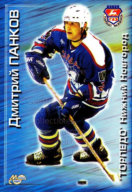 2000-01 Russian Hockey League #102 Dmitri Pankov<br/>2 In Stock - $2.00 each - <a href=https://centericecollectibles.foxycart.com/cart?name=2000-01%20Russian%20Hockey%20League%20%23102%20Dmitri%20Pankov...&price=$2.00&code=87568 class=foxycart> Buy it now! </a>