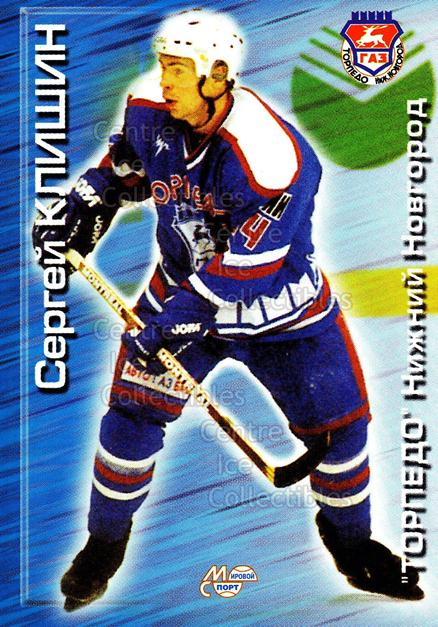 2000-01 Russian Hockey League #109 Sergei Klyshin<br/>5 In Stock - $2.00 each - <a href=https://centericecollectibles.foxycart.com/cart?name=2000-01%20Russian%20Hockey%20League%20%23109%20Sergei%20Klyshin...&price=$2.00&code=87575 class=foxycart> Buy it now! </a>
