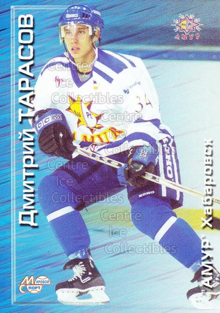 2000-01 Russian Hockey League #11 Dmitri Tarasov<br/>3 In Stock - $2.00 each - <a href=https://centericecollectibles.foxycart.com/cart?name=2000-01%20Russian%20Hockey%20League%20%2311%20Dmitri%20Tarasov...&price=$2.00&code=87576 class=foxycart> Buy it now! </a>