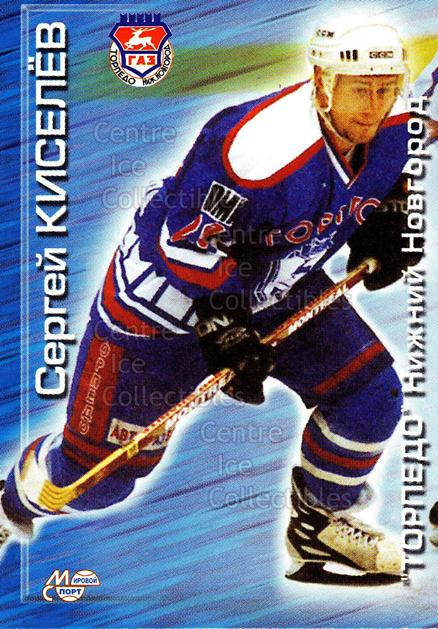 2000-01 Russian Hockey League #111 Sergei Kiseleev<br/>3 In Stock - $2.00 each - <a href=https://centericecollectibles.foxycart.com/cart?name=2000-01%20Russian%20Hockey%20League%20%23111%20Sergei%20Kiseleev...&price=$2.00&code=87577 class=foxycart> Buy it now! </a>