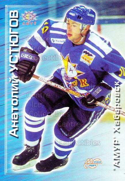 2000-01 Russian Hockey League #12 Anatoli Ustyugov<br/>3 In Stock - $2.00 each - <a href=https://centericecollectibles.foxycart.com/cart?name=2000-01%20Russian%20Hockey%20League%20%2312%20Anatoli%20Ustyugo...&price=$2.00&code=87586 class=foxycart> Buy it now! </a>