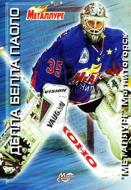 2000-01 Russian Hockey League #121 Paolo Delle-Bella<br/>1 In Stock - $2.00 each - <a href=https://centericecollectibles.foxycart.com/cart?name=2000-01%20Russian%20Hockey%20League%20%23121%20Paolo%20Delle-Bel...&price=$2.00&code=87587 class=foxycart> Buy it now! </a>