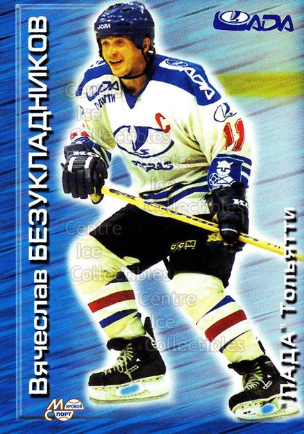 2000-01 Russian Hockey League #122 Vyacheslav Bezhukladnikov<br/>5 In Stock - $2.00 each - <a href=https://centericecollectibles.foxycart.com/cart?name=2000-01%20Russian%20Hockey%20League%20%23122%20Vyacheslav%20Bezh...&price=$2.00&code=87588 class=foxycart> Buy it now! </a>