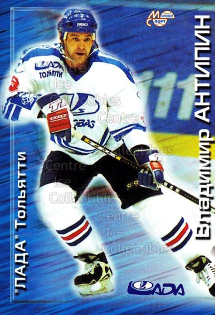 2000-01 Russian Hockey League #124 Vladimir Antipin<br/>2 In Stock - $2.00 each - <a href=https://centericecollectibles.foxycart.com/cart?name=2000-01%20Russian%20Hockey%20League%20%23124%20Vladimir%20Antipi...&price=$2.00&code=87590 class=foxycart> Buy it now! </a>