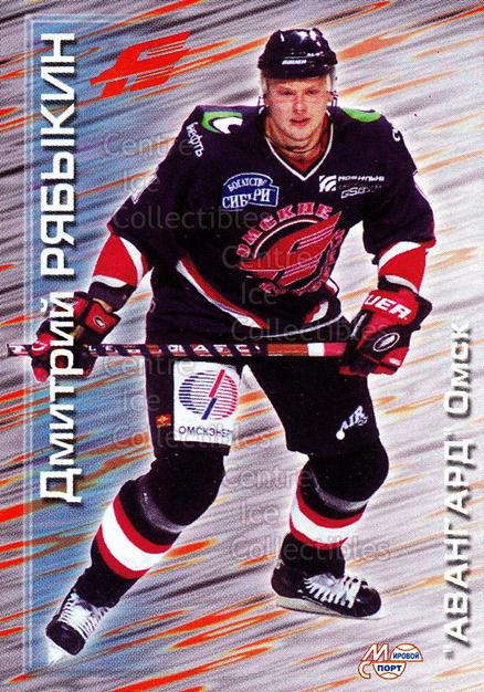 2000-01 Russian Hockey League #128 Dmitri Riabykin<br/>4 In Stock - $2.00 each - <a href=https://centericecollectibles.foxycart.com/cart?name=2000-01%20Russian%20Hockey%20League%20%23128%20Dmitri%20Riabykin...&price=$2.00&code=87593 class=foxycart> Buy it now! </a>