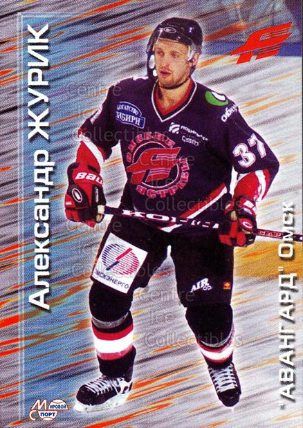 2000-01 Russian Hockey League #129 Alexander Zhurik<br/>2 In Stock - $2.00 each - <a href=https://centericecollectibles.foxycart.com/cart?name=2000-01%20Russian%20Hockey%20League%20%23129%20Alexander%20Zhuri...&price=$2.00&code=87594 class=foxycart> Buy it now! </a>