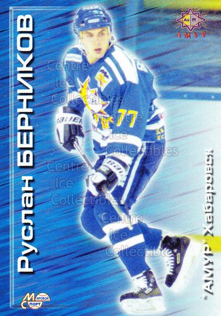 2000-01 Russian Hockey League #13 Ruslan Bernikov<br/>1 In Stock - $2.00 each - <a href=https://centericecollectibles.foxycart.com/cart?name=2000-01%20Russian%20Hockey%20League%20%2313%20Ruslan%20Bernikov...&price=$2.00&code=87595 class=foxycart> Buy it now! </a>