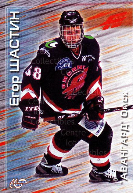 2000-01 Russian Hockey League #130 Igor Shastin<br/>3 In Stock - $2.00 each - <a href=https://centericecollectibles.foxycart.com/cart?name=2000-01%20Russian%20Hockey%20League%20%23130%20Igor%20Shastin...&price=$2.00&code=87596 class=foxycart> Buy it now! </a>
