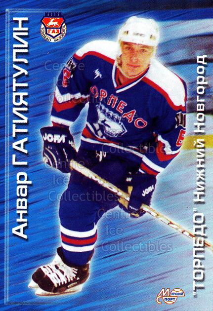 2000-01 Russian Hockey League #132 Anvar Gatiyatulin<br/>2 In Stock - $2.00 each - <a href=https://centericecollectibles.foxycart.com/cart?name=2000-01%20Russian%20Hockey%20League%20%23132%20Anvar%20Gatiyatul...&price=$2.00&code=87598 class=foxycart> Buy it now! </a>