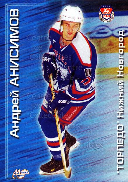 2000-01 Russian Hockey League #133 Andrei Anisimov<br/>3 In Stock - $2.00 each - <a href=https://centericecollectibles.foxycart.com/cart?name=2000-01%20Russian%20Hockey%20League%20%23133%20Andrei%20Anisimov...&price=$2.00&code=87599 class=foxycart> Buy it now! </a>