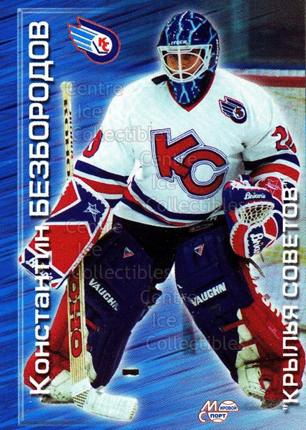 2000-01 Russian Hockey League #135 Konstantin Bezborodov<br/>4 In Stock - $2.00 each - <a href=https://centericecollectibles.foxycart.com/cart?name=2000-01%20Russian%20Hockey%20League%20%23135%20Konstantin%20Bezb...&price=$2.00&code=87601 class=foxycart> Buy it now! </a>
