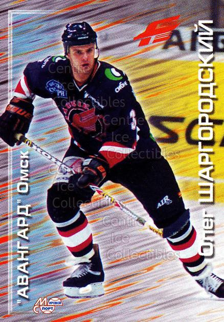 2000-01 Russian Hockey League #138 Oleg Shargorodski<br/>1 In Stock - $2.00 each - <a href=https://centericecollectibles.foxycart.com/cart?name=2000-01%20Russian%20Hockey%20League%20%23138%20Oleg%20Shargorods...&price=$2.00&code=87604 class=foxycart> Buy it now! </a>