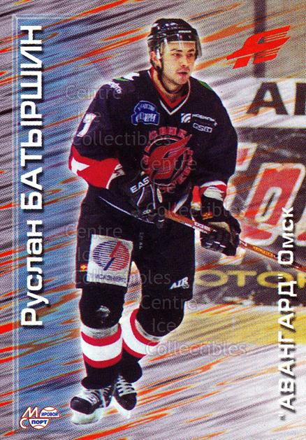 2000-01 Russian Hockey League #139 Ruslan Batyrshin<br/>2 In Stock - $2.00 each - <a href=https://centericecollectibles.foxycart.com/cart?name=2000-01%20Russian%20Hockey%20League%20%23139%20Ruslan%20Batyrshi...&price=$2.00&code=87605 class=foxycart> Buy it now! </a>