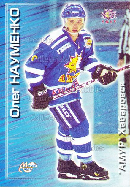 2000-01 Russian Hockey League #14 Oleg Naumenko<br/>5 In Stock - $2.00 each - <a href=https://centericecollectibles.foxycart.com/cart?name=2000-01%20Russian%20Hockey%20League%20%2314%20Oleg%20Naumenko...&price=$2.00&code=87606 class=foxycart> Buy it now! </a>