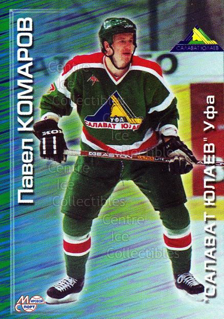 2000-01 Russian Hockey League #141 Pavel Komarov<br/>4 In Stock - $2.00 each - <a href=https://centericecollectibles.foxycart.com/cart?name=2000-01%20Russian%20Hockey%20League%20%23141%20Pavel%20Komarov...&price=$2.00&code=87608 class=foxycart> Buy it now! </a>