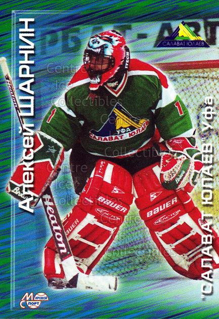 2000-01 Russian Hockey League #142 Alexei Sharnin<br/>2 In Stock - $2.00 each - <a href=https://centericecollectibles.foxycart.com/cart?name=2000-01%20Russian%20Hockey%20League%20%23142%20Alexei%20Sharnin...&price=$2.00&code=87609 class=foxycart> Buy it now! </a>