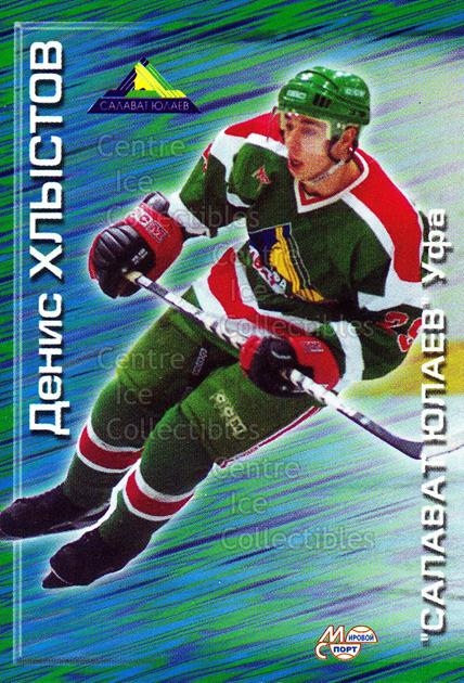 2000-01 Russian Hockey League #144 Denis Khlistov<br/>3 In Stock - $2.00 each - <a href=https://centericecollectibles.foxycart.com/cart?name=2000-01%20Russian%20Hockey%20League%20%23144%20Denis%20Khlistov...&price=$2.00&code=87611 class=foxycart> Buy it now! </a>
