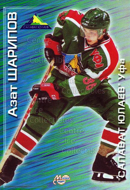 2000-01 Russian Hockey League #148 Azhat Sharipov<br/>3 In Stock - $2.00 each - <a href=https://centericecollectibles.foxycart.com/cart?name=2000-01%20Russian%20Hockey%20League%20%23148%20Azhat%20Sharipov...&price=$2.00&code=87615 class=foxycart> Buy it now! </a>