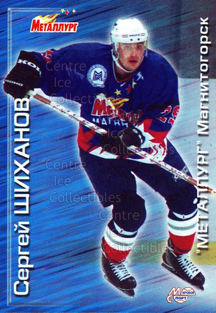 2000-01 Russian Hockey League #150 Sergei Shikhanov<br/>4 In Stock - $2.00 each - <a href=https://centericecollectibles.foxycart.com/cart?name=2000-01%20Russian%20Hockey%20League%20%23150%20Sergei%20Shikhano...&price=$2.00&code=87618 class=foxycart> Buy it now! </a>