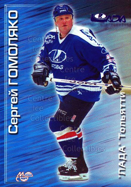 2000-01 Russian Hockey League #151 Sergei Gomolyako<br/>5 In Stock - $2.00 each - <a href=https://centericecollectibles.foxycart.com/cart?name=2000-01%20Russian%20Hockey%20League%20%23151%20Sergei%20Gomolyak...&price=$2.00&code=87619 class=foxycart> Buy it now! </a>